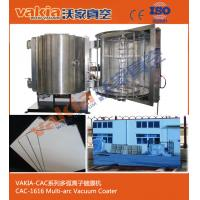 Quality High Energy Silver Aluminum Mirror Vacuum Metalizing Machine Silver Coating Plant for sale