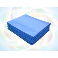 China Hospital Disposable Non Woven Medical Fabric Materials for Face Mask on sale