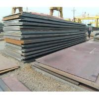 Quality Q235B Mild Plate for sale