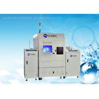 Buy cheap Printed Circuit Board Laser Engraving Machine With Two Dimensional Bar Code product