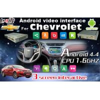 Quality Car DVD Android Auto Interface , Mirror Link Navigation For Chevrolet And Buick for sale