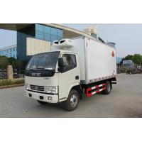 Quality Foton 3-5Tons 4*2 Refrigerated Van Truck For Meat / Fish Transportation for sale