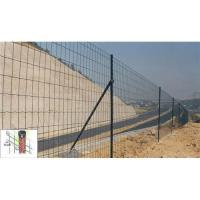 Buy cheap Europe fence product