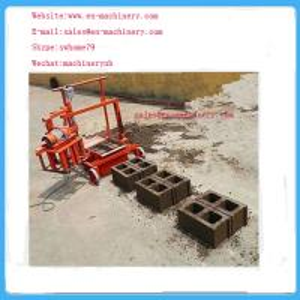 Quality Concrete Block Making Machine Price in India 2-45 Egg Laying Movable Block Making Machine for sale