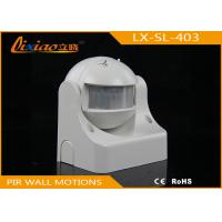 Buy cheap White Security PIR Infrared Sensor Detector Movement Switch Two Color 12 Meter product