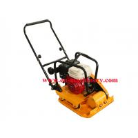 Quality China construction machinery Supplier electric vibratory plate compactor for you with good quality for sale
