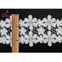 Buy cheap Soft White Flower 12CM Water Soluble Lace Good Hygroscopicity from wholesalers
