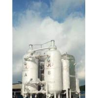 China New Zeolite 13X3 molecular Sieve for production of Oxygen on sale