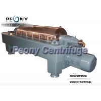 Solid - Liquid Separation Decanter Centrifuge for Drilling Mud Treatment Equipment for sale