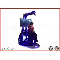 Quality VR Exerciser VR Horse Riding Machine VR Fitness Virtual Reality Simulation Rides for sale