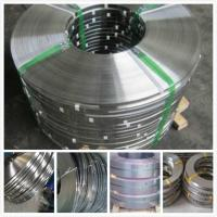 Quality 2B surface  finish high quality 201 stainless steel coil for tableware for sale