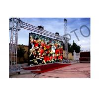 Quality Large High brightness Outside LED Stage Curtain Screen SMD3535 For Concerts for sale