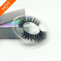 China Women's Makeup Luxury Cruelty Free Lashes , 3D Mink Eyelashes 8MM-27MM on sale