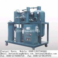 Quality Lubricating Oil Purification System/ Oil Filtering Machine for sale