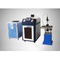 China Perfect Laser Fast Speed Iron Cnc Welding Machine No Noise With Ce Certification on sale
