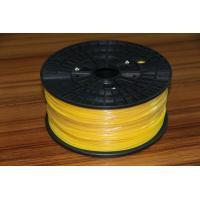 Quality Yellow 3D Printing 3mm PLA Filament Plastic For Building 3D Printer for sale