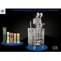 Quality Pharmaceutical Packaging Machines , Small Pouch Packing Machine SGS CE Certificate for sale
