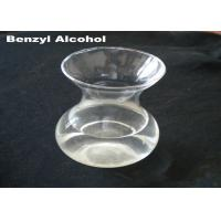 China Safe Organic Solvents Benzyl Alcohol For Ointment or Liquid Medicine CAS 100-51-6 on sale