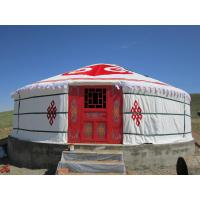 Quality 30 Square Meters Luxury Traditional Mongolian YurtWith High Frequency Welding for sale