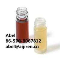 Quality clear/amber vials 1/2dram vials 1.5ml sample vials autosampler vials hplc vials for sale