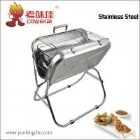 Quality Quality Cheaper Big Suitcase Barbecue Grill for sale