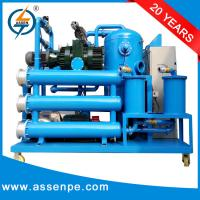 China 750KV High Voltage Power Transformer Oil Purification System Equipment,PLC Oil Purifying Machine on sale