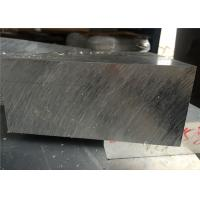 Buy cheap 75mm Thick 7075 aluminum plate stock With Excellent Machining Performance from wholesalers