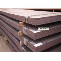 Buy cheap LR BV Hot Rolled Pickled And Oiled Steel Sheet Stainless Steel Sheet 304 product