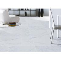 Quality Modern Marble Effect Ceramic Floor Tiles Absorption Rate Less Than 0.05% 24x48 Porcelain Tile for sale