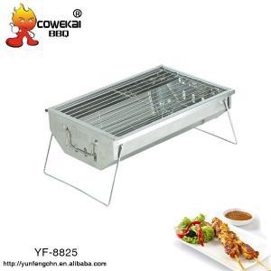 Quality Mini economic design charcoal BBQ Grill for sale
