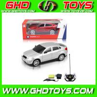 Buy cheap Cool 1:16 Scale BMW ,Remote Control Car from wholesalers