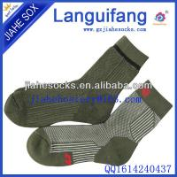China Fashion  thermal military socks on sale