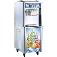 China BQ833 Floor Soft Ice Cream Commercial Refrigerator Freezer With Mixing Design on sale