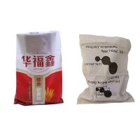 Buy cheap Laminated White PP Woven Packaging Bags , 25kg PP Woven Packaging Bags China product