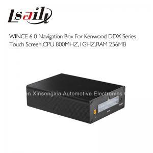 Quality GPS Navigation Module Upgrade Kit for Kenwood DVD Player - 5025DAB / 5025BT / 4025 / 3025 for sale