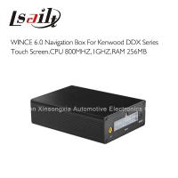 Quality Multimedia Interface Car Navigation Box Kenwood 800x480 MP3 Audio playing for sale