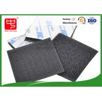 Quality 50*50 mm 3 M glue self Adhesive Hook and Loop Tape , sticky hook loop tape for sale