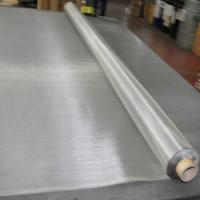 Quality Stainless steel wire mesh cloth for sale