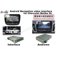 Quality Navigation Android Auto Interface All-in-one Unit for 2016 Malibu XL with Built-in Mirrorlink , WIFI for sale