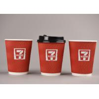 Quality 16oz Hot Ripple Paper Cups / Food Grade Biodegradable Coffee Cups for sale