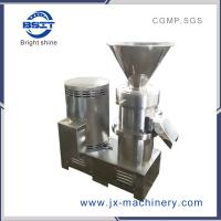 Quality JM/JMS Peanut Colloid Mill Grinding Machine for high grade stainless steel(Meet Food Class) for sale