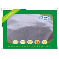 Buy cheap White Powder 99% Pregabalin Active Pharmaceutical Ingredient CAS 148553-50-8 product
