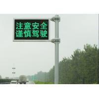China Traffic High Way LED Moving Message Display , Green / Blue Single Color LED Display on sale