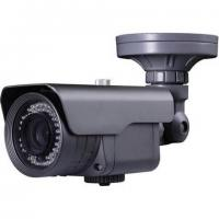 Quality Outdoor Waterproof IP66 P2P IP Camera Bullet With Motion Detection for sale