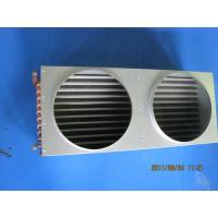 Buy cheap water cooling radiator from wholesalers