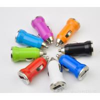 Quality Colorful Mini USB Car Phone Charger Portable For 12V 1A Mobile Phone for sale