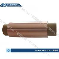 Buy cheap C5191 Standard Bronze Alloy Foils Copper And Tin Qsn6.5 - 0.1 Fatigue Resistance product