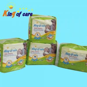 China diaper fluff pulp diaper for babies diaper for old men diaper for old women diaper frontal tape diaper genie on sale