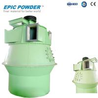 China Vertical Single Rotor Air Classifier Air Separating Machine For Mineral Powder on sale