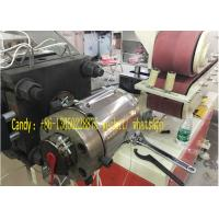 Buy cheap CE Approved Steel Pipe Coating Machine , Internal Pipe Coating Equipment from wholesalers